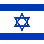 פוציוולי ישראל